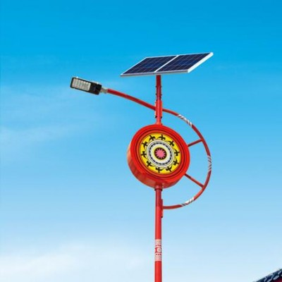 太阳能路灯HH-1201