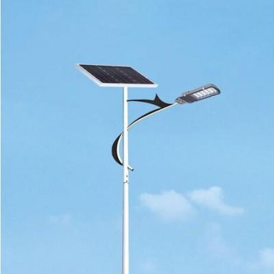 太阳能路灯HH-5001