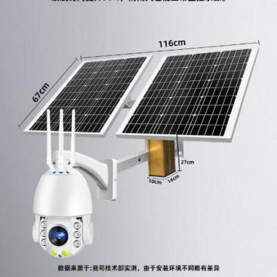 双电太阳能监控