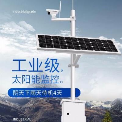 工业级太阳能监控