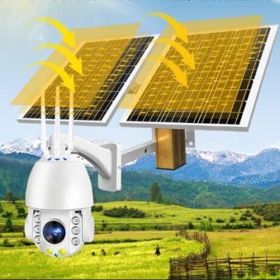 太阳能监控SK-11