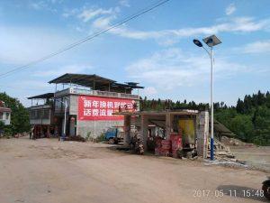 内江市双桥镇太阳能路灯案例